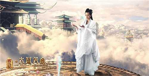 Nhiều khán giả cho rằng, vẻ đẹp của Lương Vịnh Kỳ chỉ hợp đóng phim thời hiện đại. Khuôn mặt góc cạnh và khá sắc của cô được cho là không hợp nhân vật Hằng Nga trong Đại náo thiên cung 3D.