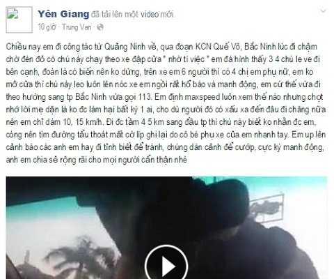 Nhân vật chính trong clip đã đưa ra lời cảnh báo cho các tài xế khi gặp sự việc nguy hiểm