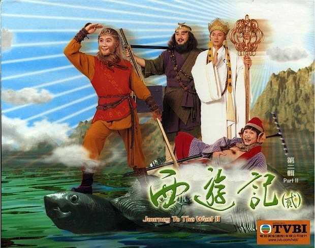 Vẫn là cuộc hành trình thỉnh kinh đầy gian khổ, nhiều thử thách của 4 thầy trò Đường Tăng nhưngTây du ký TVB lại đi sâu vào miêu tả tình thầy trò, tình huynh đệ, tình người, sự yêu ghét hận thù của những yêu tinh trong phim. Sau gần 19 năm, cuộc sống và sự nghiệp của dàn diễn viên ngày ấy đã có sự thay đổi rất lớn.