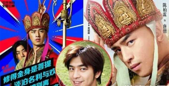 Fan hâm mộ không khỏi ngỡ ngàng khi Trần Bách Lâm cạo đầu vào vai Đường Tăng trong Vạn vạn không ngờ tới: Tây du thiên. Phim sẽ ra mắt vào giữa tháng 12 năm nay. (Nguồn: Dân Việt)