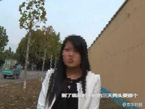 Hình ảnh cắt ra từ đoạn video phỏng vấn cô gái bị cha ruột xâm hại từ năm 14 tuổi