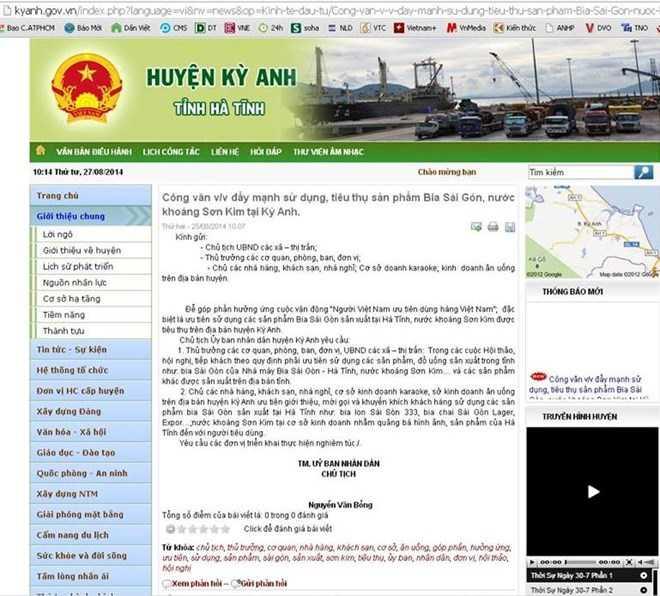 Công văn yêu cầu sử dụng bia Sài Gòn xuất hiện trên trang thông tin điện tử huyện Kỳ Anh ngày 25/8.