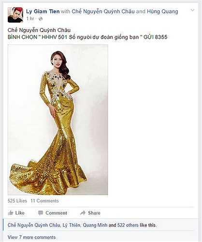 Clip phần trả lời của Quỳnh Châu được nhiều người đồng tình ủng hộ với hơn 60 nghìn lượt xem và hiện là một trong 3 clip được xem nhiều nhất của Hoa hậu Hoàn vũ Việt Nam 2015.