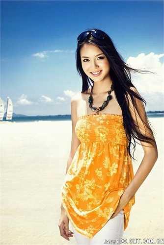 Huỳnh Bích Phương với nụ cười rạng rỡ thu hút người đối diện.