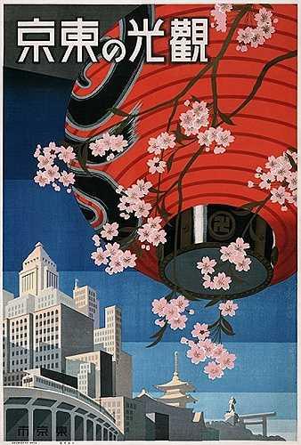 Bức vẽ với tên gọi 'Hãy đến với Tokyo' chứa đủ những nét đặc trưng của thành phố này với hoa anh đào, các công trình kiến trúc hiện đại và truyền thống cùng hệ thống đường sắt trên cao