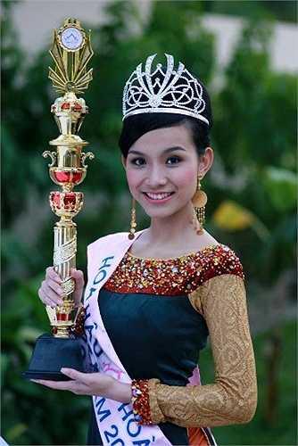 Cùng năm đó, Thùy Lâm tham gia và lọt top 15 Hoa hậu Hoàn vũ Thế giới, nâng thành tích của Việt Nam trên đấu trường nhan sắc thế giới.