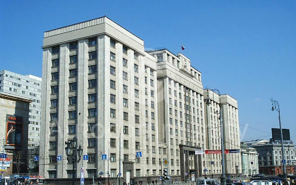 Tòa nhà Duma Quốc gia Nga