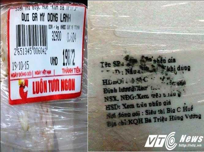 Một số mặt hàng trong siêu thị Big C – Huế không được gắn hạn sử dụng (cả ở tem giá lẫn tem phụ của sản phẩm) nhưng vẫn được bày bán công khai (Ảnh: Nguyễn Vương)