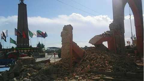 Hình ảnh ghi lại ở Ghazni, phía Tây Nam thủ đô Kabul, Afghanistan