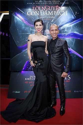 Oanh Yến đang khá bận rộn với cuộc thi Miss PanContinental International 2015 và Mrs Women Leader Việt Nam nhưng vẫn tranh thủ đến tham gia buổi ra  mắt phim Lời nguyền con đầm bích