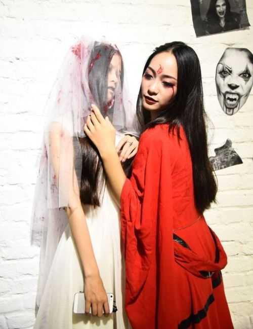 Halloween