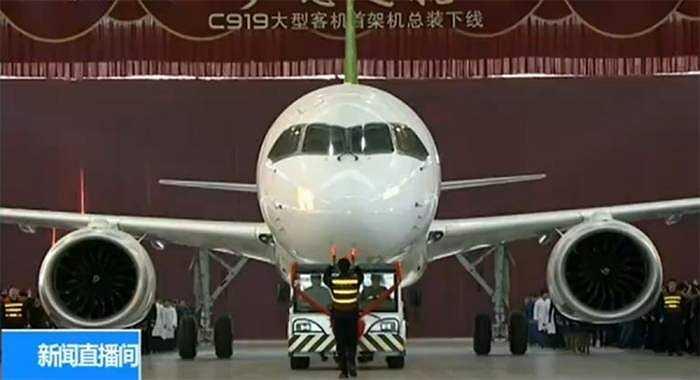 Chiều dài máy bay 38m, chiều cao 12m, sải cánh 33m. Tầm bay chuẩn 4.075km.