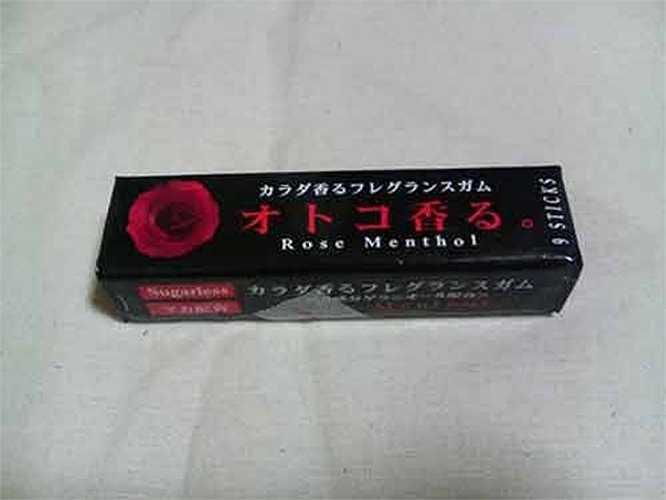 Kẹo cao su mồ hôi hương hoa hồng: Ăn loại kẹo cao su này xong, người dùng sẽ có mùi mồ hôi thơm hương hoa hồng. Đó là những gì mà hãng sản xuất loại kẹo cao su Otoko Kaoru của Nhật khẳng định với khách hàng. Loại kẹo này bán rất chạy tại đất nước này