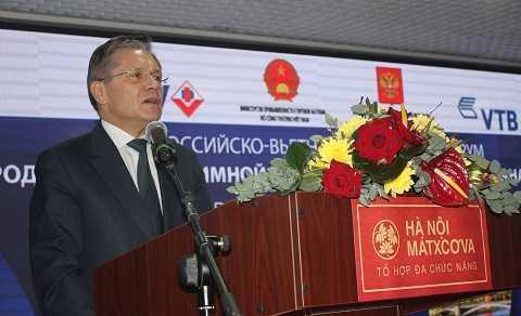 Ông Alexey Likhachev, Thứ trưởng Thường trực Bộ Phát triển kinh tế Liên bang Nga