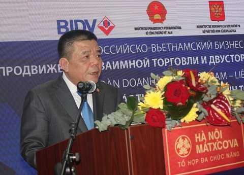 Ông Trần Bắc Hà - Chủ tịch HĐQT BIDV phát biểu tại Diễn đàn