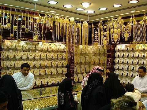 Giá vàng ở đây cũng rất linh hoạt theo từng cửa hàng