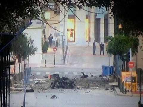 Hiện trường một vụ nổ bom ở Athens hồi tháng 4/2014