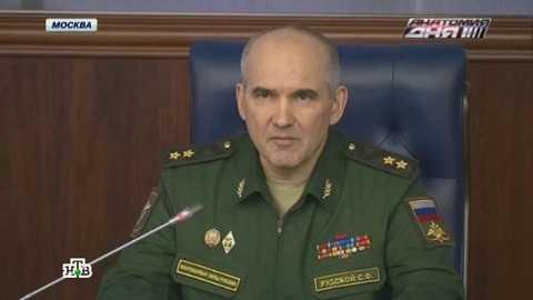 Ông Sergei Rudskoy, Cục trưởng Cục tác chiến Bộ Tổng tham mưu Nga