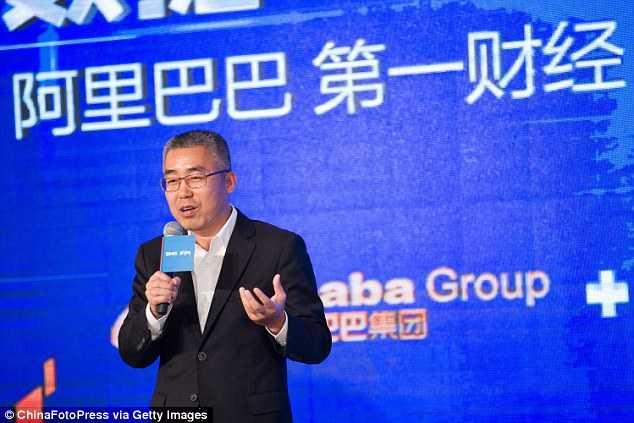 Man City bán cổ phần cho đối tác Trung Quốc