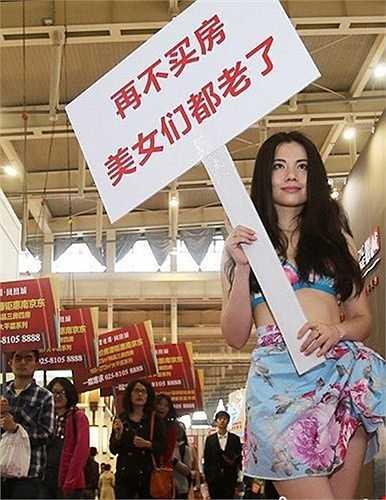 Những biện pháp câu khách này nhằm mục đích kích cầu thị trường bất động sản tại Trung Quốc.