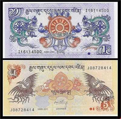 Một loại tiền giấy khác cũng có tên 'Long phụng sum vầy' được rao bán với giá 80.000 đồng/tờ.