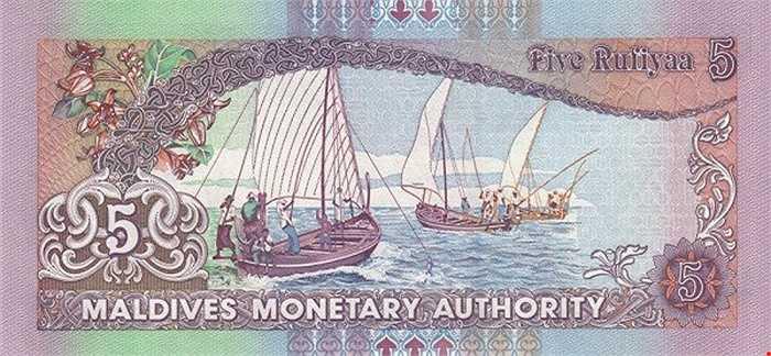 Những tờ tiền của Cộng Hòa Maldives được rao bán với giá từ 70.000 đồng/tờ. Các tiểu thương bán/đổi dòng tiền này dựa trên hình ảnh in trên tờ tiền để gọi chúng là 'Tiền thuận buồm xuôi gió'.