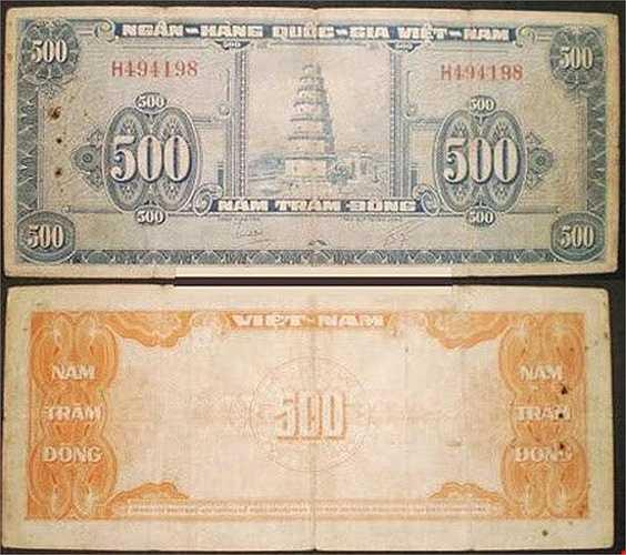 Tờ 500 đồng năm 1955 lần 1 được in tại American Banknote Company, USA, phát hành năm 1960, thu hồi năm 1964, đợt 1. Mặt trước: Tháp Phước Duyên, chùa Thiên Mụ, Huế có giá lên tới 600.000 đồng/tờ (tùy chất liệu).