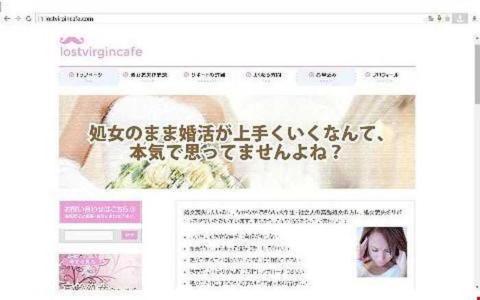 Dịch vụ 'giúp' các quý cô 30 tuổi phá trinh tiết: Dịch vụ gây tranh cãi ở Nhật Bản mới đây gọi là 'Cafe Mất Trinh Tiết' - Lost Virgin Cafe, đưa ra nhằm phục vụ nhu cầu này. Theo thông tin trang web, người phụ nữ cần chi trả khoản phí nghỉ dưỡng tại khách sạn là 10.000 yen (tương đương khoảng 1,8 triệu đồng), đổi lại trinh tiết của họ sẽ 'được mất'.