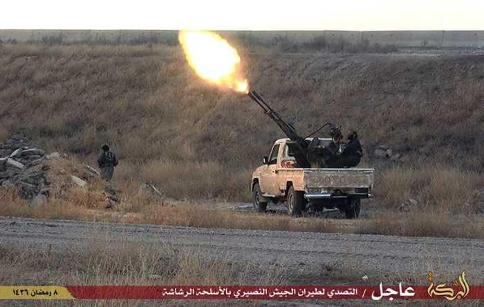 Súng phòng không của IS