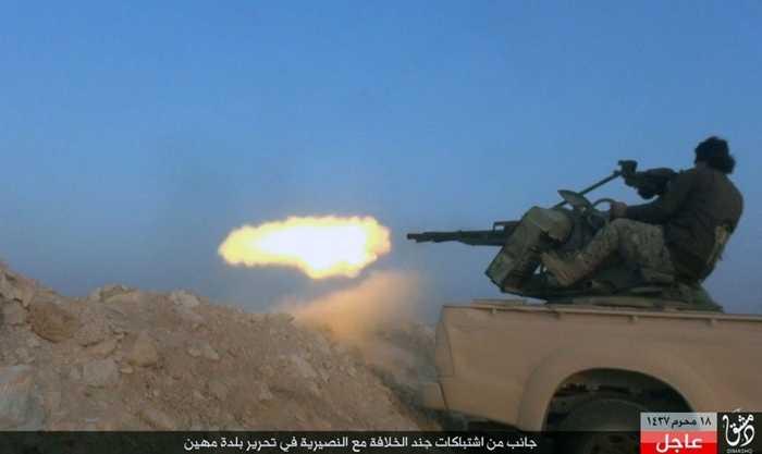Chiến binh IS bắn súng phóng lựu cỡ nòng lớn ở tỉnh Homs, Syria