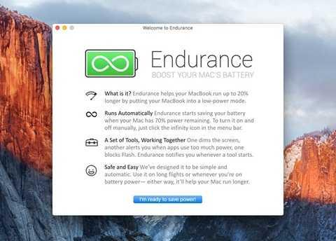 Màn hình khởi động phần mềm Endurance