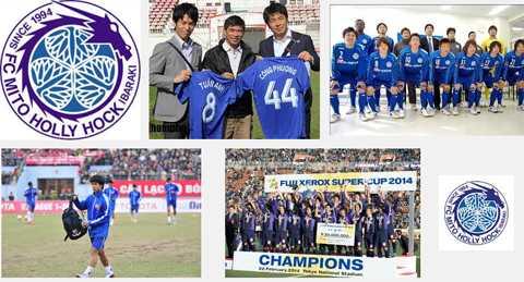 Công Phượng sẽ được tu nghiệp tại J-League 2