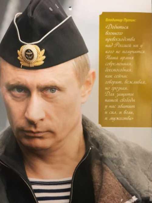 Tháng 10. Không ai có thể đạt được sự ưu việt về quân sự so với Nga. Quân đội của chúng ta hiện đại, hiệu quả và như họ nói - lịch lãm và đáng gờm. Chúng ta có đủ ý chí, sức mạnh và lòng dũng cảm để bảo vệ tự do của mình.