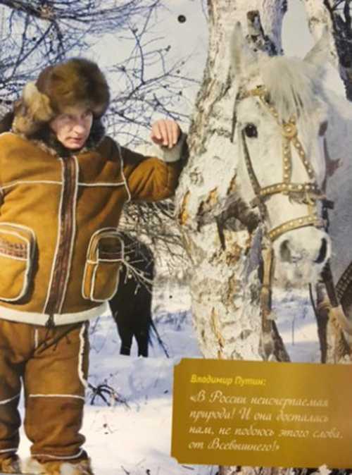 Tháng hai: Nga có thiên nhiên vô hạn! Nó được ban cho chúng ta - vâng, đúng là từ này - bởi Chúa!.
