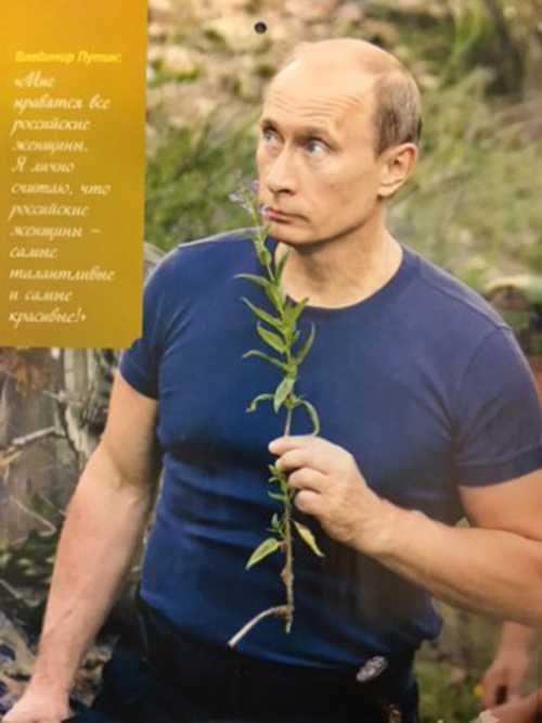 Tháng ba. Tôi thích tất cả phụ nữ Nga. Cá nhân tôi thấy phụ nữ Nga là những người tài năng và xinh đẹp nhất.