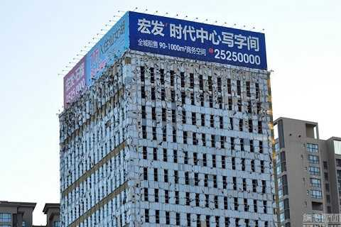 Tòa nhà bọc nhựa ở Thẩm Dương