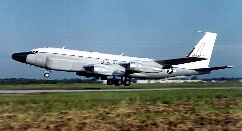 Máy bay do thám của Mỹ