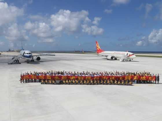 Máy bay Trung Quốc hạ cánh trái phép ở Trường Sa