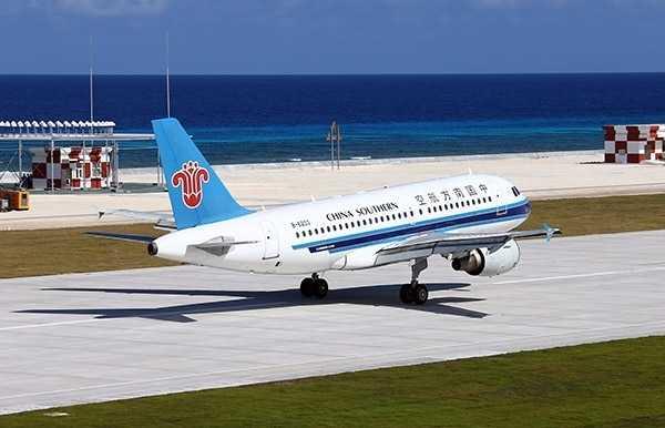 Tàu bay Trung Quốc đáp trái phép tại đảo đá Chữ Thập, Trường Sa