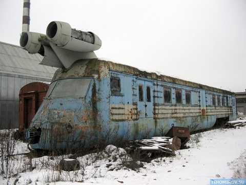 Siêu tàu hỏa bị lãng quên