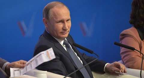 Tổng thống Putin tại Diễn đàn liên khu vực ONF
