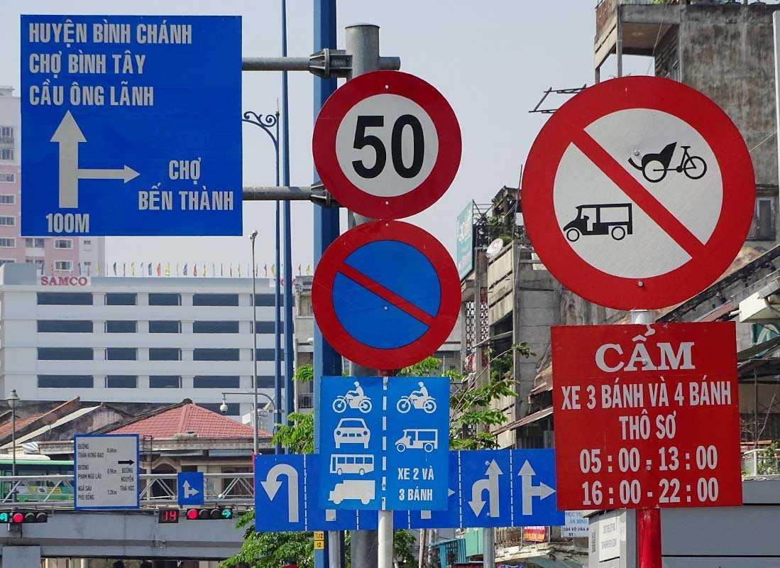 Các biển báo giới hạn tốc độ 40km/h trên Đại lộ Võ Văn Kiệt đã được thay bằng 50km/h