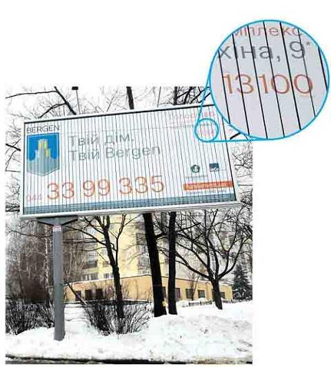 Biển quảng cáo rao bán các căn hộ theo giá thị trường.
