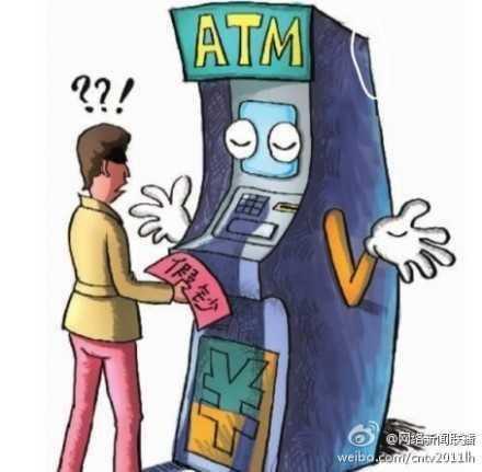 Nhiều người Trung Quốc gặp cảnh cây ATM hết tiền dịp cuối năm. Ảnh: southcn.com