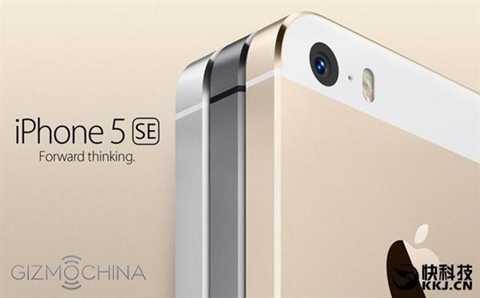iPhone 5Se vẫn là sản phẩm được mong chờ nhiều nhất từ phía người dùng