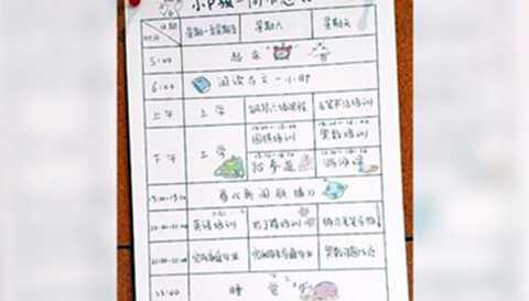 Sốc, phẫn nộ, à mẹ Trung Quốc, ép con 9 tuổi, học 16 tiếng mỗi ngày