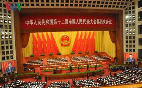 Khai mạc kỳ họp thứ 4 Đại hội Đại biểu nhân dân toàn quốc (tức Quốc hội) Trung Quốc khóa 12