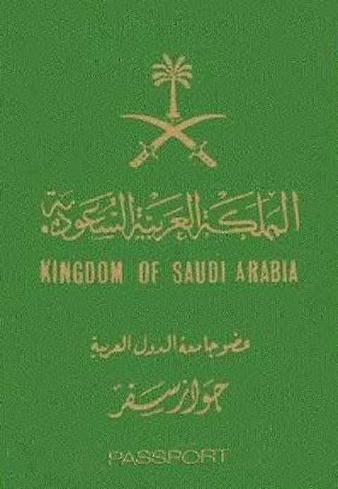 Hộ chiếu của các quốc gia này thường có màu xanh lá cây