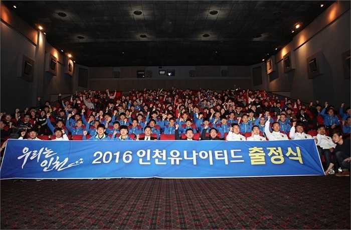 Incheon United tổ chức lễ xuất quân mùa giải mới.