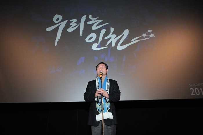 Chủ tịch CLB Incheon United phát biểu tại buổi lễ.